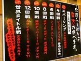 拉麺昭吉の雰囲気2