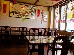 台湾飯店のおすすめポイント1