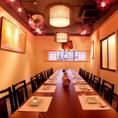 【お昼間の写真】昼間の宴会や、「ハレの日」の会食スペースとしてのご利用もおすすめです。