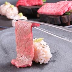 焼肉寿司 仙台 国分町のおすすめ料理1