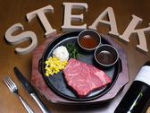 ステーキハウス 魔法のらんぷ 北海道のグルメ