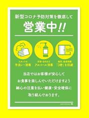 さいか 武蔵浦和店の雰囲気1