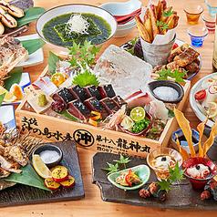 土佐わら焼き 龍神丸 赤坂店の写真