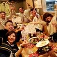 見よ!この盛り上がり!美味い肴に美味い酒がそろう【魚菜丸】は各種宴会にもってこいです!!