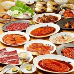 焼肉ホルモン ブンゴ 堺東店のコース写真