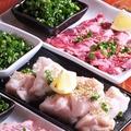 料理メニュー写真ネギ塩ホルモン・ネギ塩カルビ・ネギ塩味鶏