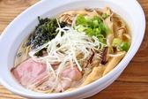 Japanese Noodles 88 ジャパニーズヌードル ハッパ 川口・西川口・蕨のグルメ