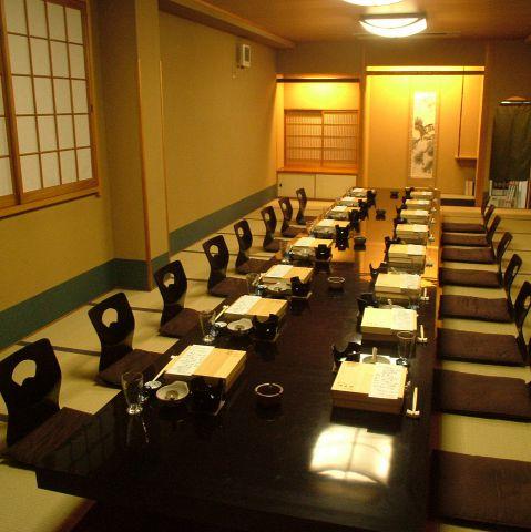 平和町 喜和味(きわみ)|店舗イメージ11