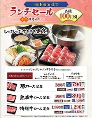 どん亭 前橋岩神店のおすすめランチ1