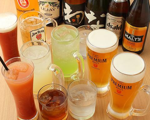 【単品・飲み放題だけのプラン】50種類以上、生ビール付きで2時間1500円⇒999円(税抜)