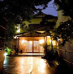 料亭 かも川 本館の写真