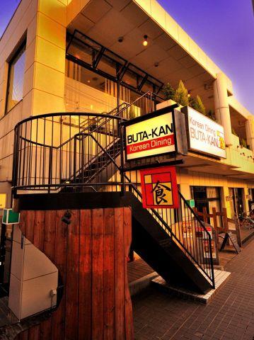 木町通の映画館「仙台フォーラム」の2Fに佇む韓国ダイニング。