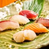 さかなや 京阪京橋店のおすすめ料理2