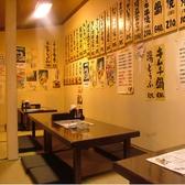 姫路 居酒屋 むさしのの雰囲気3