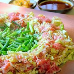 炊き肉 牛ちゃん 本店の特集写真