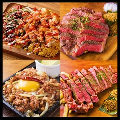 アジアンビストロ アガリコ AGALICO 新宿店のおすすめ料理1