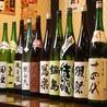 魚まる 志村坂上店のおすすめポイント2