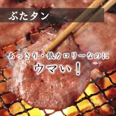 ホルモン酒場 くらっぷ亭のおすすめ料理1