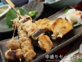 串膳 つく根. 鹿児島のグルメ