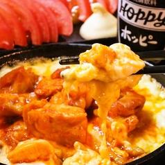 肉神 ニクガミ 渋谷 肉横丁のおすすめ料理1