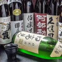 【宮城の地酒15種飲み放題】コースも生ビールです!