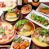 #肉とチーズがおいしいお店 食べ飲み放題 個室 GUM特集写真1