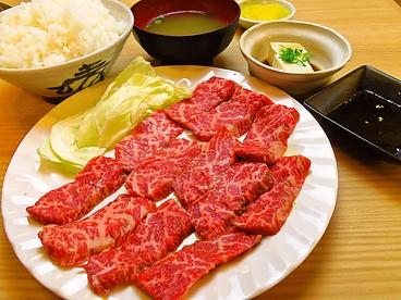 焼肉 やまと 安佐南区のおすすめ料理1