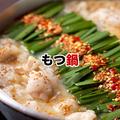 料理メニュー写真白味噌