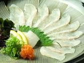 和彩 花水木のおすすめ料理3
