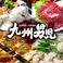 餃子の通販サイト(福山)