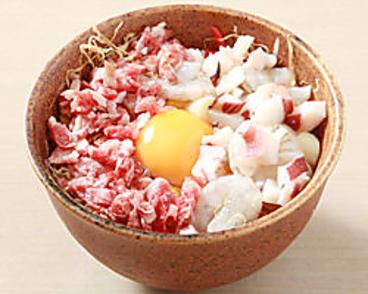 もんじゃと酒膳 かりん 市ヶ谷のおすすめ料理1