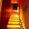 岡山駅徒歩3分★ビルの2階に上がるとそこは別世界・・・
