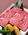 料理メニュー写真【黒毛和牛焼肉】黒毛和牛極上ロース(ハネシタ)