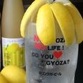 レモンサワーは数種類ご用意!餃子との相性もばっちり!特にスーパーレモンサワーはインスタ映え間違いなし!