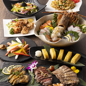 お得な宴会プラン多数!旨みを最大限に引き出した日本ならではの味、心を和ませる四季折々の旬彩料理をぜひご堪能ください。また、ゆったりと落ち着いた和室空間でお料理と会話をお楽しみください。