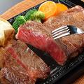 料理メニュー写真和牛のサーロインステーキ
