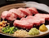 最高のお肉!!