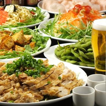 忍者屋敷 新宿店のおすすめ料理1