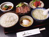 牛たん炭焼 利久 泉本店のおすすめ料理3