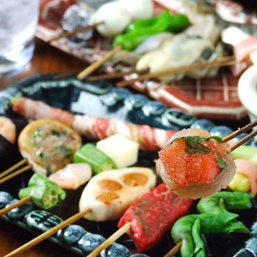 串の坊 蓼科高原三井の森店のおすすめ料理1