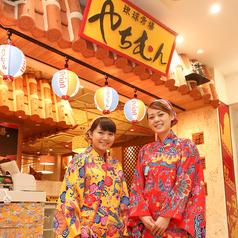 琉球市場 やちむんの写真