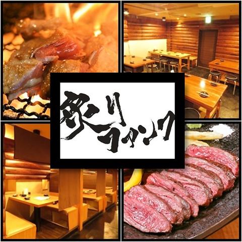 【栄徒歩5分】お肉が美味しいお店♪飲み放題付コース3480円~!最大60名様までOK!