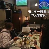 【サッカー観戦】