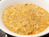 ラヴィリンスのおすすめ料理3