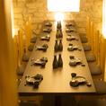 <個室大小各種ございます☆>完全個室16名様用*席使い勝手抜群の和モダン個室席です。40名様以上なら貸切もご相談下さい!