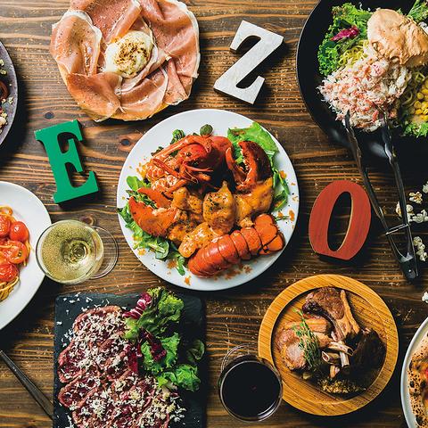 【北海道イタリアン酒場】ピッツァとがぶ飲みワインのお店!各種宴会コース充実