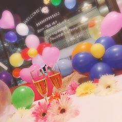 居酒屋 プラステン +10 天神大名店の写真