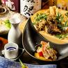 個室和食居酒屋 三芳 船橋店のおすすめポイント1