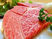 焼肉 やまと 安佐南区のおすすめ料理3