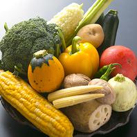 旬の大地の恵み♪京野菜や泉州野菜をご用意♪
